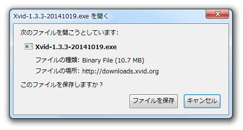 「次のファイルを開こうとしています」というダイアログ