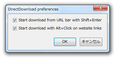 DirectDownload の設定画面