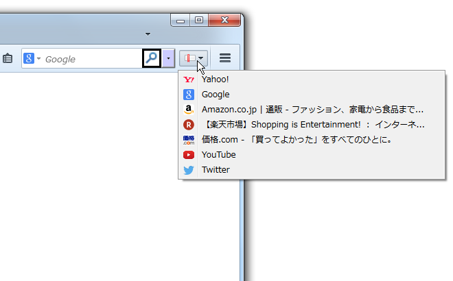 Bookmark Toolbar Menu Button