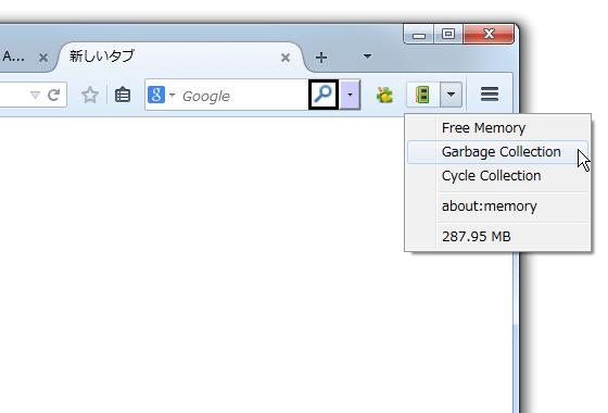 Free Memory Button