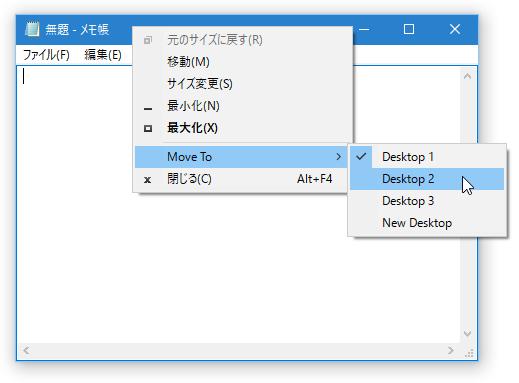 MoveToDesktop