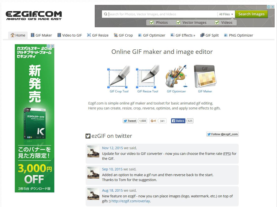 Ezgif.com