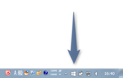 """"""" Windows 10 を入手する """" アイコン"""