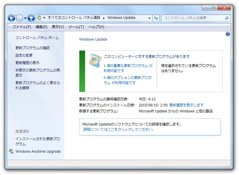 """"""" Windows 10 が間もなく登場 """" が消えた"""