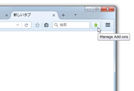 ツールバー上に、ボタンが追加される