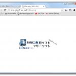 """開いた画像が、"""" 中央寄せ """" で表示されるようにするGoogle Chrome 拡張機能「画像を中央に」"""