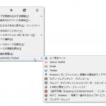 """"""" ブックマークツールバー """" 内のアイテムを、右クリックメニューから開けるようにするFirefox アドオン「Bookmarks Toolbar in Context Menu」"""
