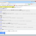 "Google Chrome の "" マテリアルデザイン "" を無効化し、以前の見た目を取り戻す"