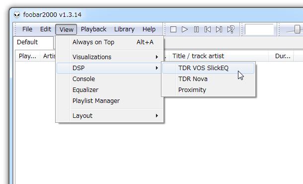 プラグインの設定画面は、メニューバー上の「View」→「DSP」からでも開ける