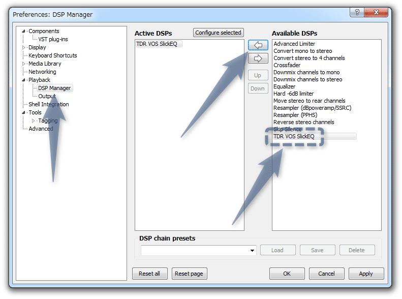 「Available DSPs」欄内に、登録した VST プラグインが表示されている