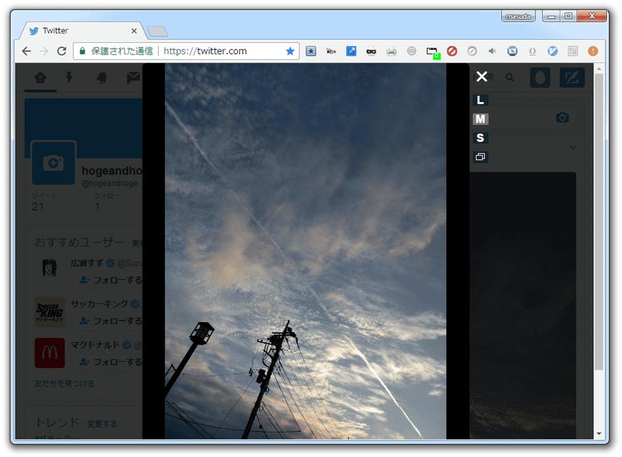 画像が、ブラウザの高さに合わせて拡大表示される