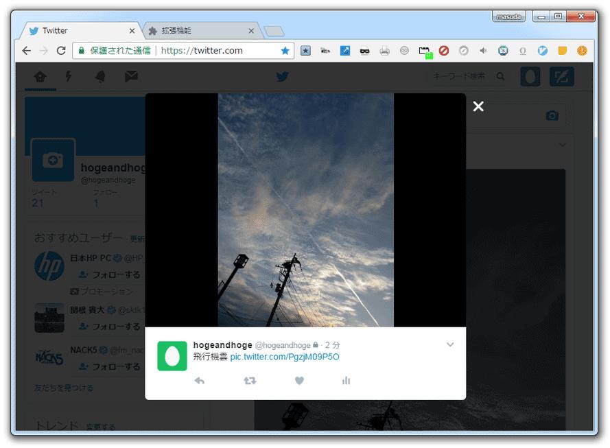 デフォルトだと、クリックしても画像が小さいことがある