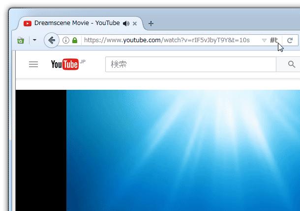 URL の末尾に、タイムスタンプが追加された