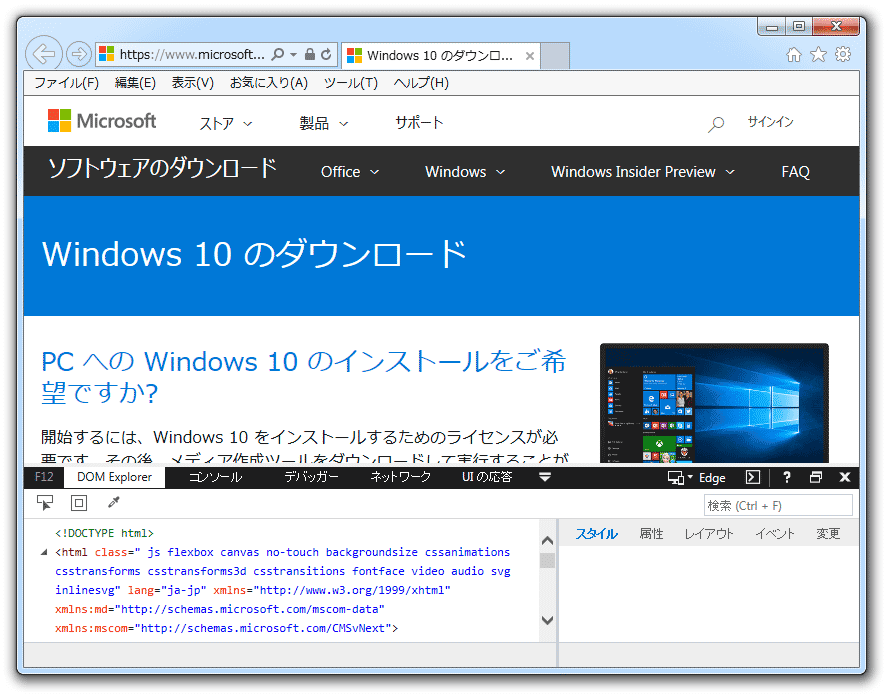 Windows ie test iso christiane-d us