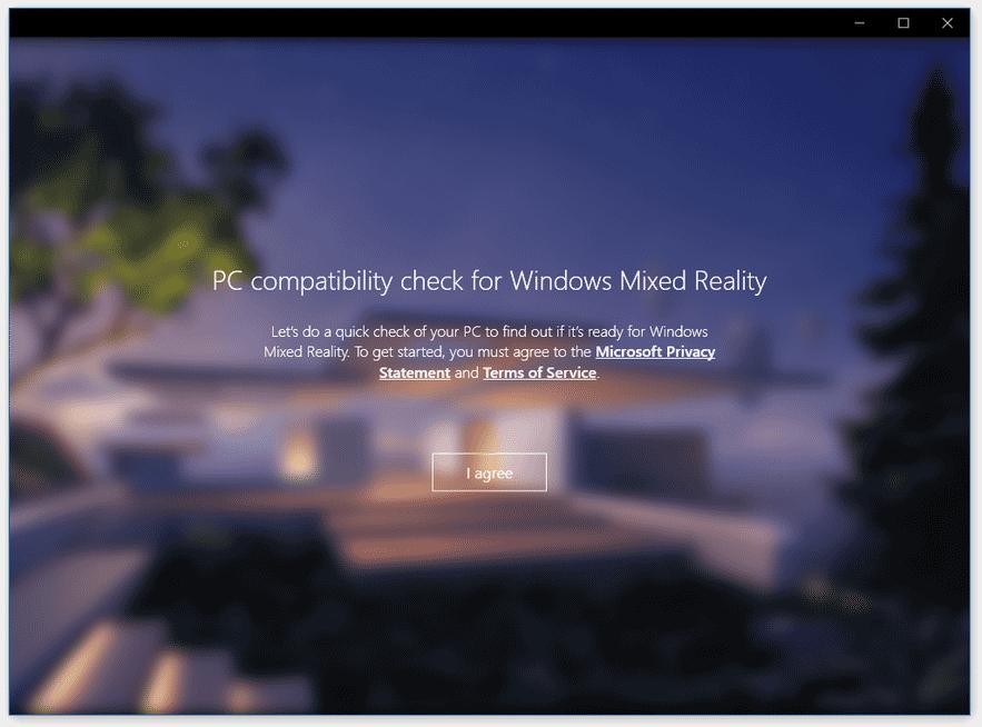 プライバシーポリシーと、利用規約に関する画面