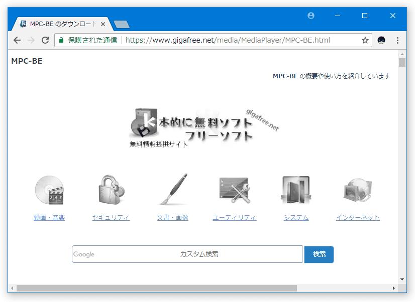 標準では、画像が白黒に変換される