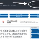 「Esc」キー押しで、ウェブページ内の検索ボックスにフォーカスを当てられるようにする Firefox アドオン「Focuser」