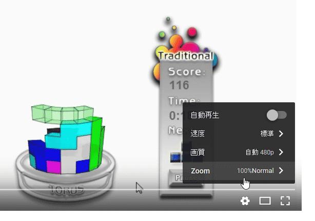 「Zoom」というコマンドが追加されている