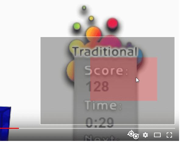 プレイヤー内に表示させる領域を調整する