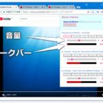 各タブの音量 / 再生状態 / 音質 等を、一元的に管理できるようにする Chrome 拡張& Firefox アドオン「Volume Control for HTML5 Video & Audio Tag」