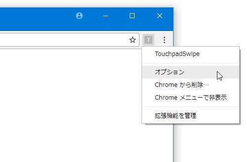 ツールバーボタンを右クリックし、「オプション」を選択