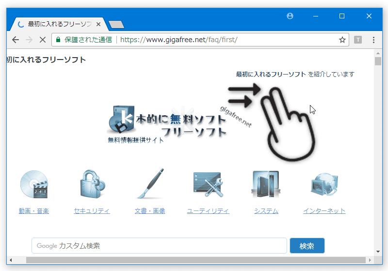 TouchpadSwipe