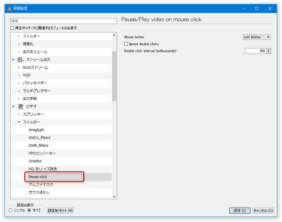 右上の「Mouse button」欄で、トリガーとするマウスボタンやアクションを選択しておく