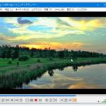"""ファイルの再生 / 停止 状態を、"""" 画面のクリック """" で切り替えられるようにする VLC media player 用プラグイン「Pause Click plugin for VLC」"""