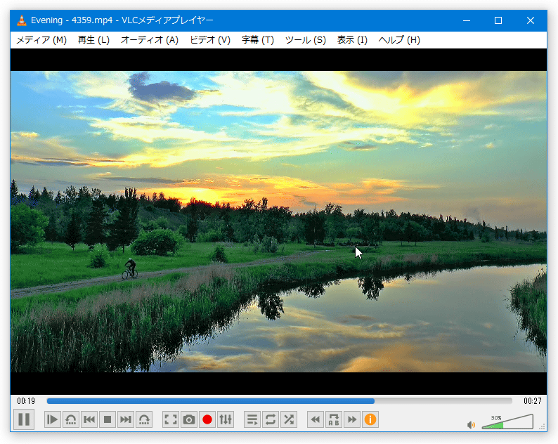 Pause Click plugin for VLC