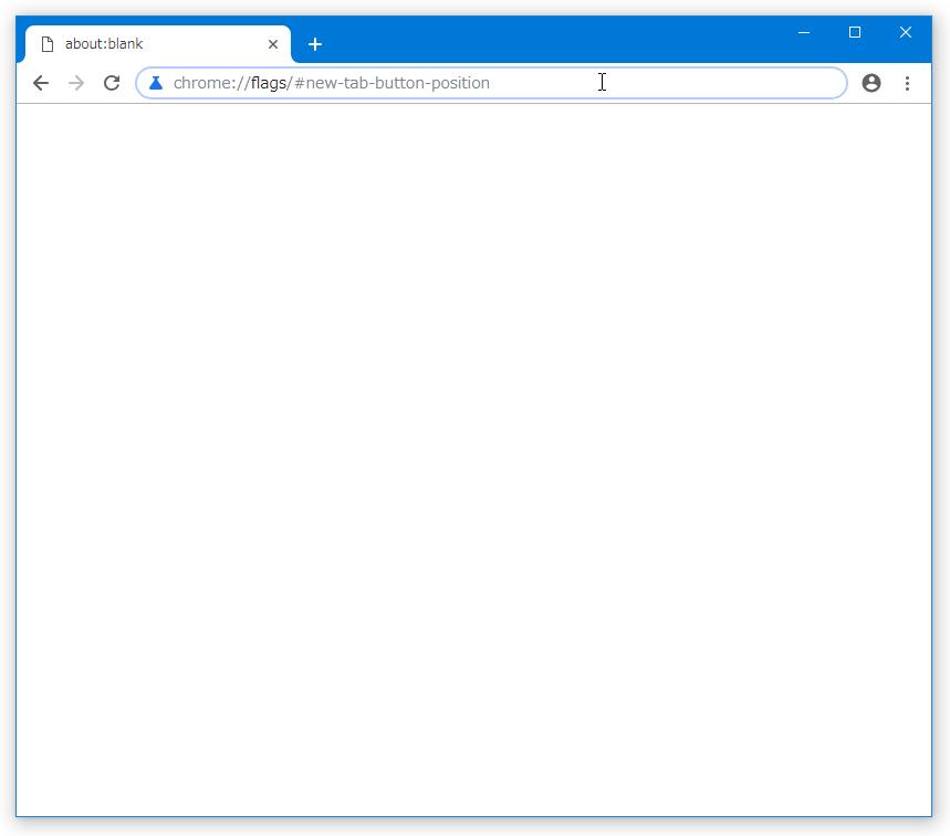 アドレスバー上に、「chrome://flags/#new-tab-button-position」と入力して「Enter」キーを押す