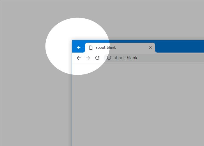 """"""" 新しいタブを開く """" ボタンの表示位置を変更する"""