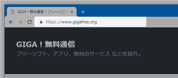 アドレスバー上に、「https」や「www」が表示されるようになった