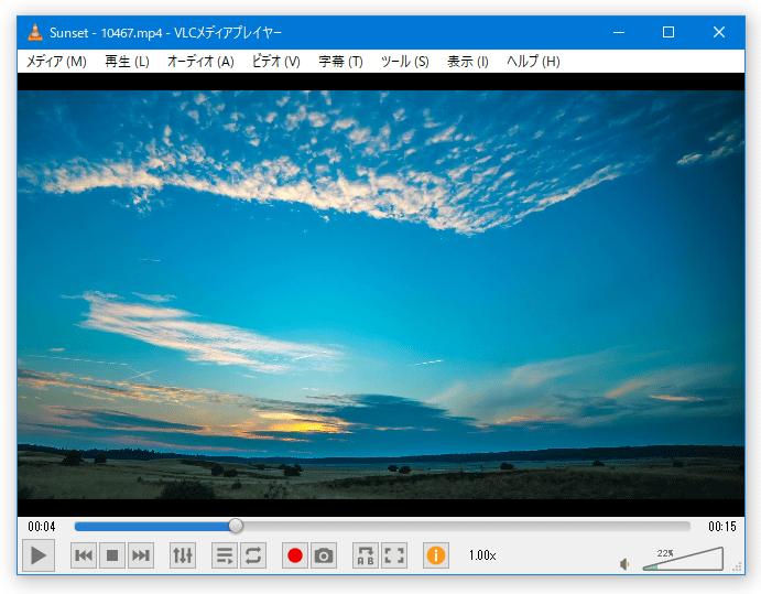 「VLC media player」のインターフェース(ツールバーボタンの配置)をカスタマイズする
