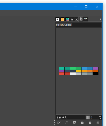 Flat UI Colors