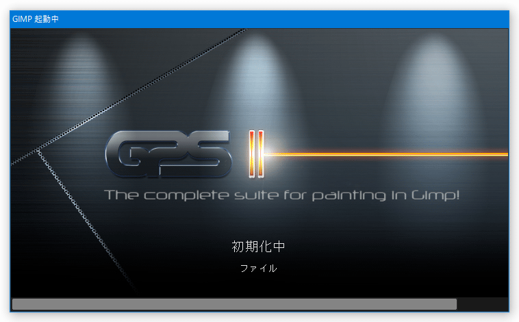 GPS (gimp paint studio)