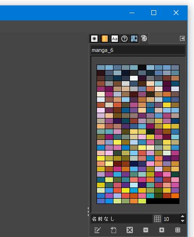 GIMP six Manga Color Swatches