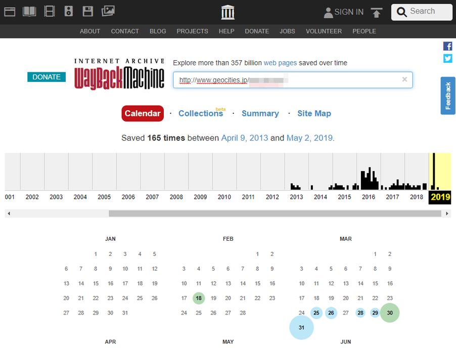 別の日付のキャッシュを選択する