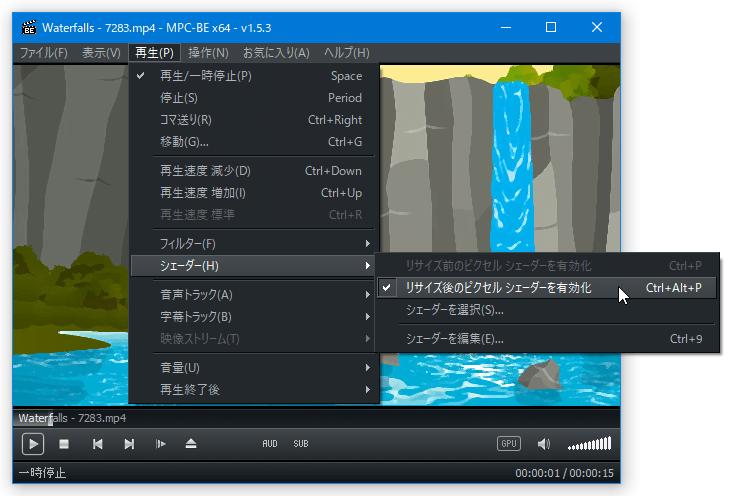 高品質で高速なアニメ用アップスケーラー「Anime4K」を MPC-BE で使う