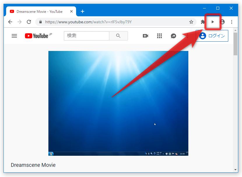 ツールバー上に、メディアコントロールボタンを追加することができる