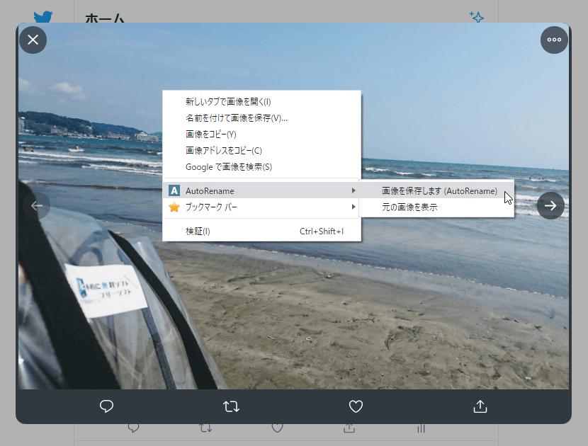 添付画像の右クリックメニューから行うことも可能
