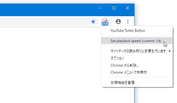 ツールバーボタンを右クリックして「Set playback speed (current: 〇)」を選択する
