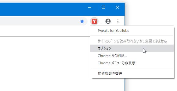 ツールバーボタンを右クリックし、「オプション」を選択する