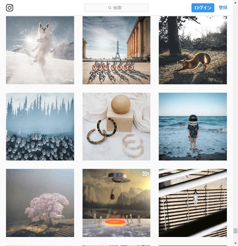 Instagram の投稿を、ポップアップに邪魔されることなく閲覧できるようになっている