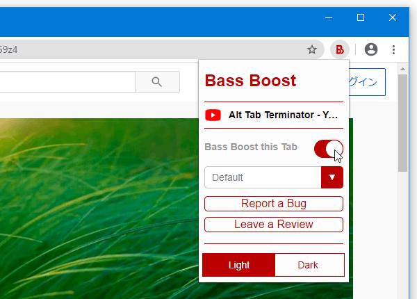 「Bass Boost this Tab」欄のスイッチをオンにする