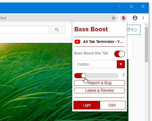 「Custom」を選択すると、ブーストの強度を 40 段階で微調整することができる