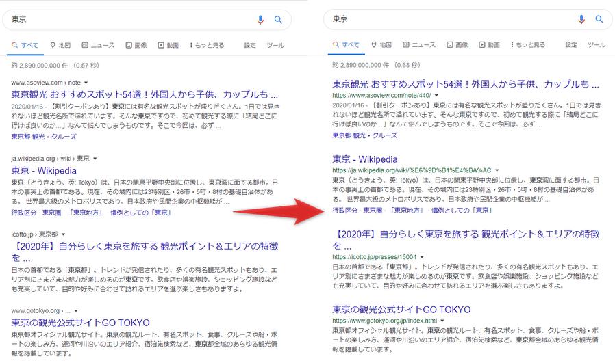Make Google Search great again