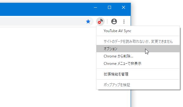 ツールバー上のアイコンを右クリック →「オプション」を選択する