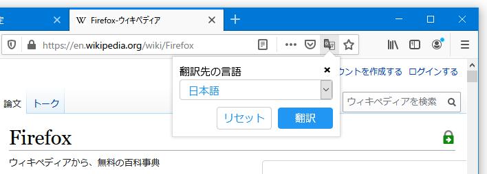 翻訳先の言語を変更することもできる