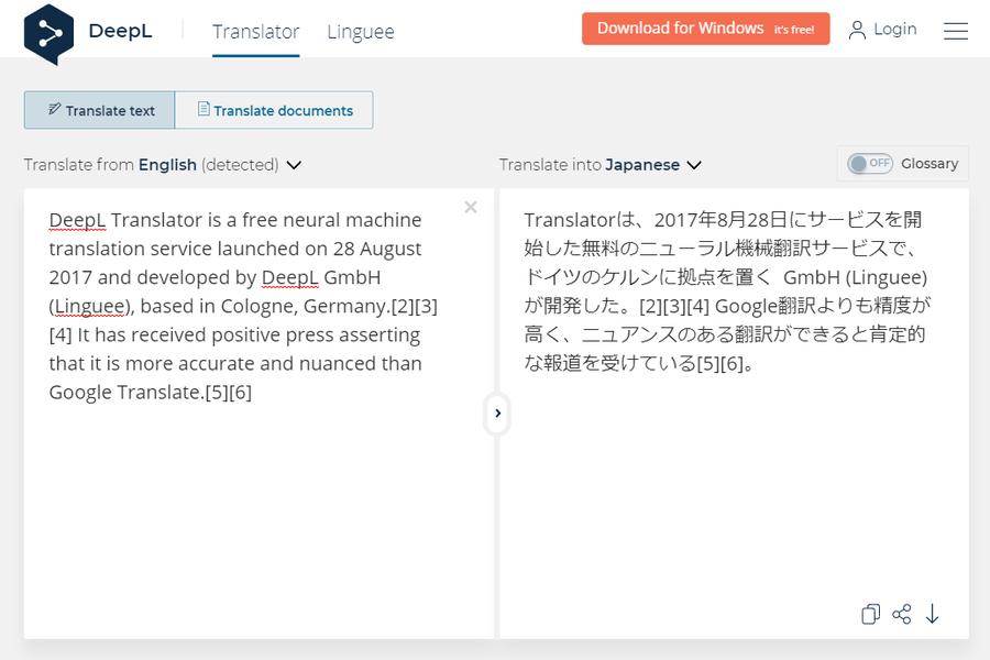 翻訳結果が表示された