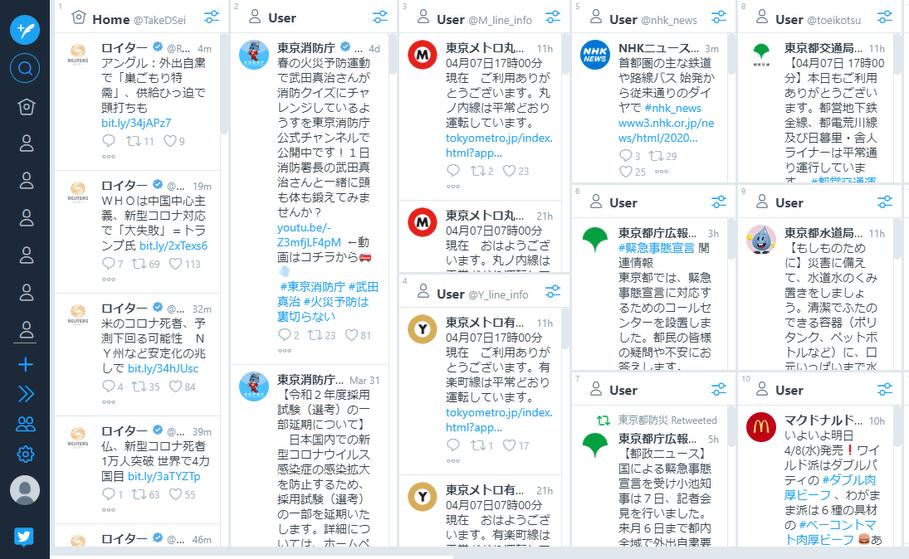 MultiRow TweetDeck